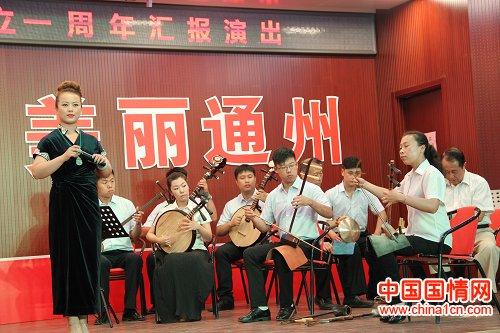 通州/通州宋庄疃里群星艺术团举办周岁生日