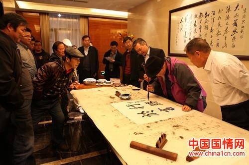 孝行天下感动中国公益主题书画交流研讨会在京召开图片