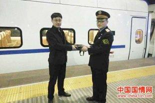 K285次列车发现