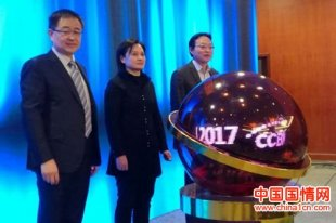 第25届中国国际