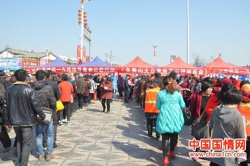 中国国情网在淮阳