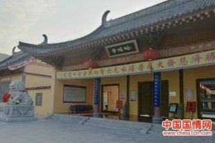 牡丹中国第七站