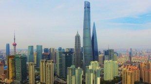 中国第一高楼上