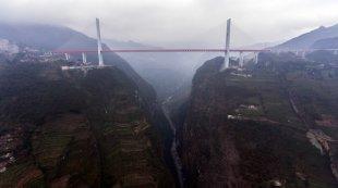 世界第一高桥通