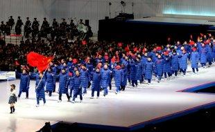 中国代表团在第八届亚冬会开幕式上入场