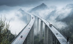 云山雾罩悬索桥