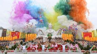 湖北远安:共祭