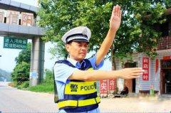 警察人物黄远波:雄关