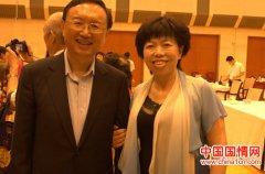 中国国情网总裁王