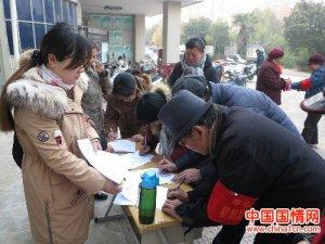 郑州上街区鸿园社区:禁放监督员 文明新风传播者