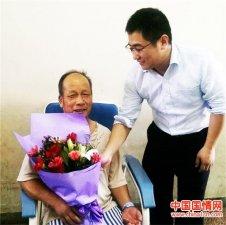 濮阳新华保险:高效服