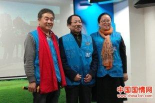 北京丰台控烟志愿服务