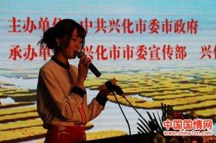 2018中国兴化千垛菜花