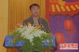 爱新觉罗氏历史文化暨