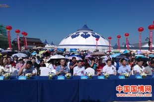 中国马镇旅游度