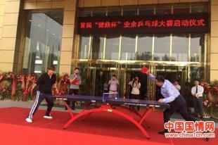 世界乒乓球冠军郭焱出