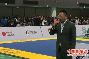 北京2018柔阵巴西柔术