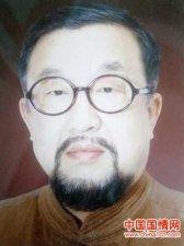 北安吴宪,痴情艺术度