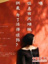 张晚庭新书《映画》发布会北京站在中央美院举行