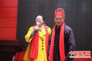 中国首场乡村无烟寿宴