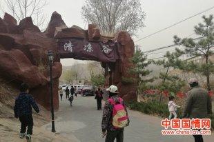 忆历史祭英雄,北京清
