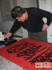 杨建文作品《福寿》: