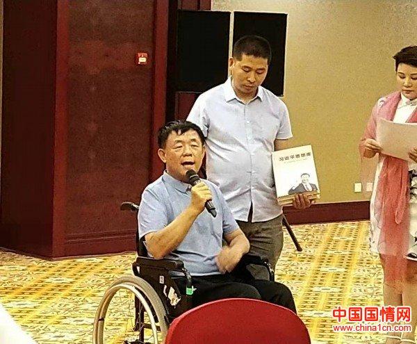 """方建文""""七一""""�缦�义乌新闻发布会"""