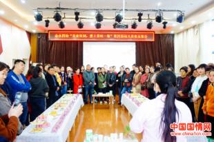 郑州金水区第四幼儿园