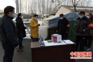 北京平谷周村: