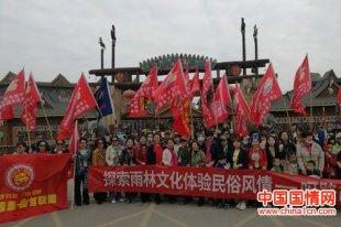 五一临近,北京游客体