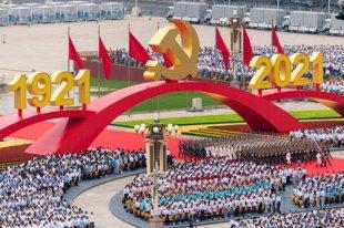 庆祝中国共产党成立10
