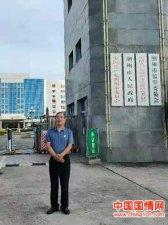 余延庆主任考察广东潮