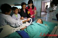 首批五名西藏心脏病患