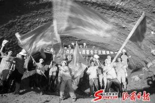 干庆隧道全线贯通(图