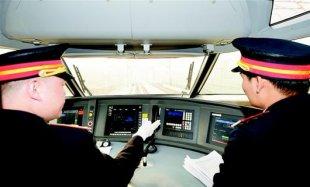 文:武咸城际铁路过渡期运行图公布