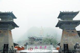 洛阳新年初雪偏爱栾川