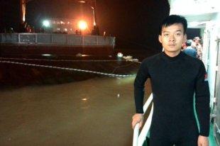 长江沉船事件让出装备