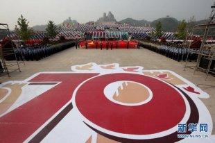 郑州:近4万人黄河岸