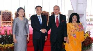 李克强同马来西亚总理