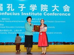 刘延东出席第十届全球