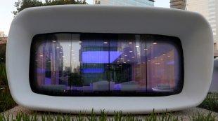 世界首座3D打印办公室亮相