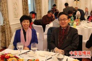 2017《中国国情网》新春联谊会在京隆重举行