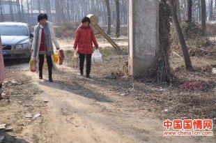 中国国情网:新春慰问