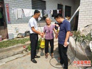 禹州市范家庄村两委: