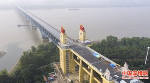 南京长江大桥初