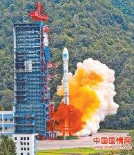 北斗已发射16颗卫星基