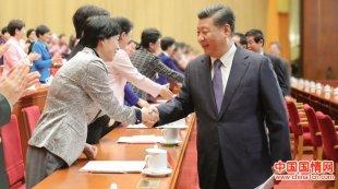 中国妇女第十二次全国
