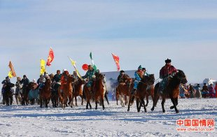 第十六届内蒙古冰雪那