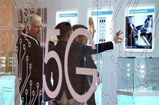 2019世界5G大会在京开