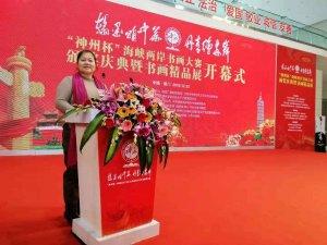 中国美术家协会会员崔
